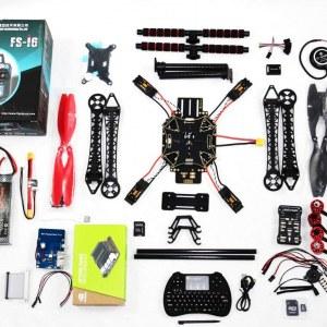 (Pre Order) HD1-XR 7″ DIY Build Kit